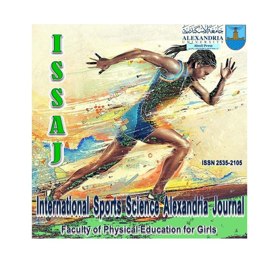 International Sports Science Alexandria Journal